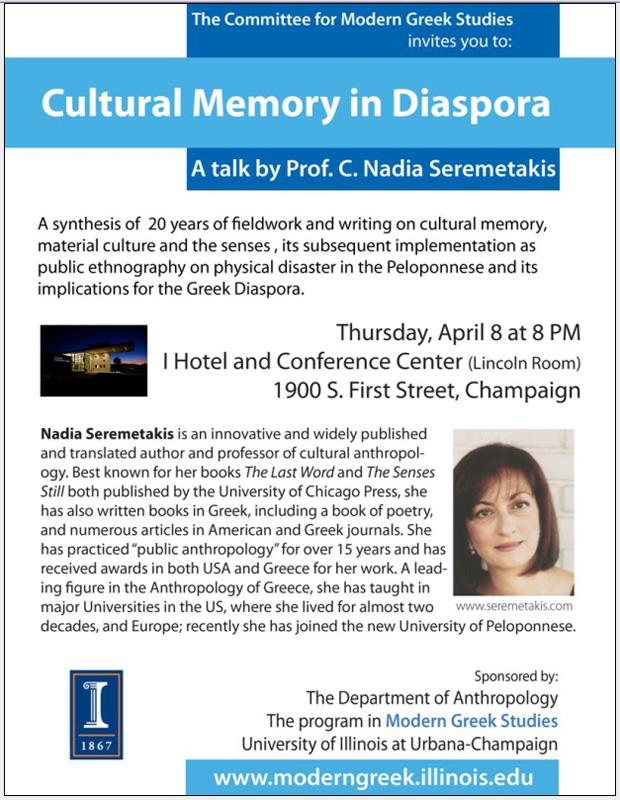 """""""Cultural Memory in Diaspora"""""""